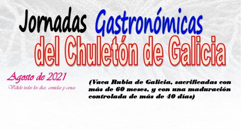 Jornadas Gastronómicas del Chuletón de Galicia