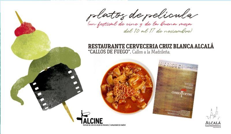 Platos de película: Callos de fuego del 10 al 17 de Noviembre (Restaurante Cervecería Cruz Blanca Alcalá)